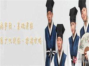 YY在线互动教学·韩语教学