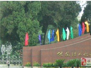 王老师:提升学历,桂林理工大学2013招生简章