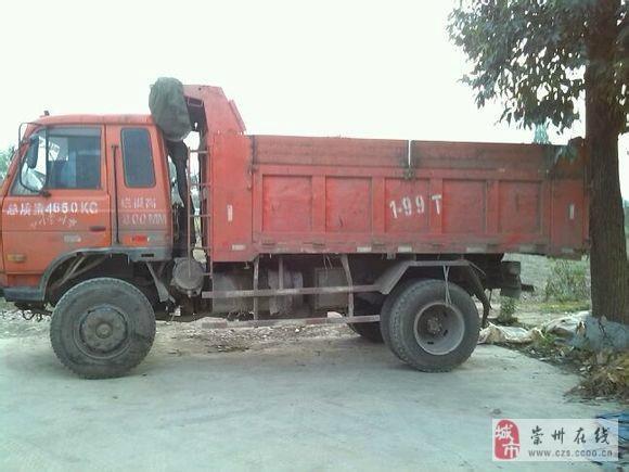 出售二手齐头货车一辆