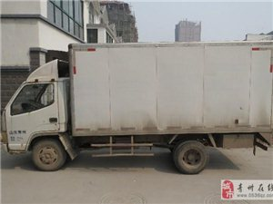 出售一汽红塔4.2米箱货