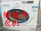 淮安惠民綜合家電維修中心