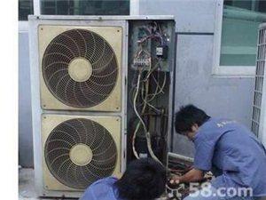 淮安幫達家電服務中心
