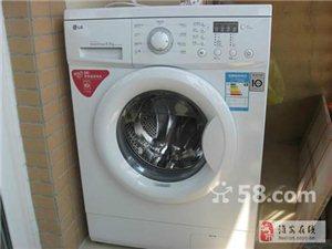 專業維修全自動洗衣機