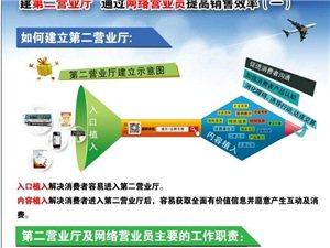 睢县在线网络广告传媒/新?#25945;?#31574;划工作室