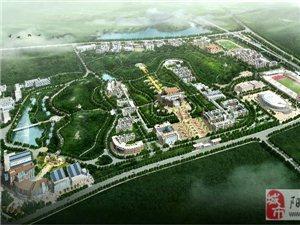 咸宁技师学院、咸宁职业教育(集团)学校