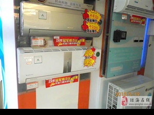 琼海通海电器销售有限公司