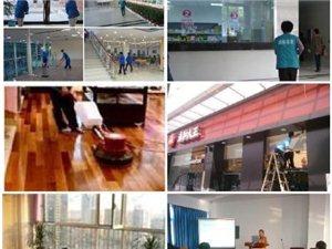 專業承接開荒、日常托管保潔,玻璃地毯清洗,園林綠化