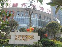 泸州金信·未来锦城