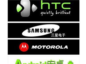 武汉高价回收二手手机现金回收全城最高价