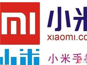 武汉麦神数码,武汉高价上门回收二手手机/武汉二手手