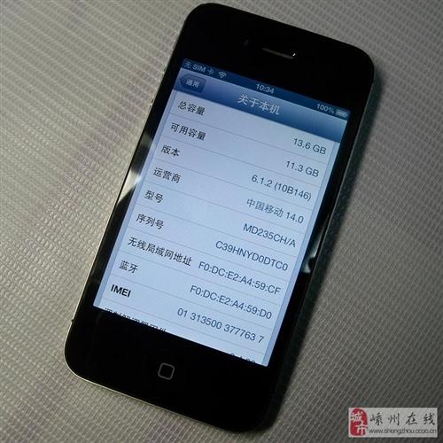 超低價出Iphone4S一只,要的速度哦。