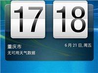 低价出售HTC手机