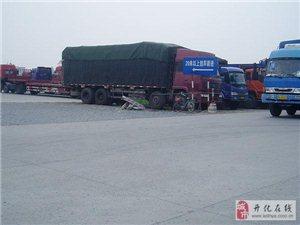 杭州貨運回城車至衢州|開化|專業貨運|專業貨車調度