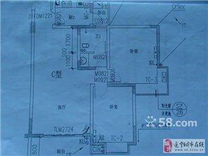 翰林瑞景 2室2厅1卫 88.2㎡