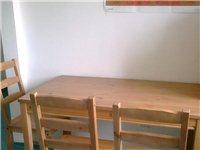 转让新餐桌及四把椅子
