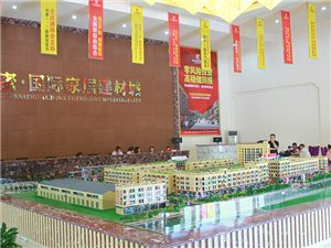 龙8国际国际家居建材城