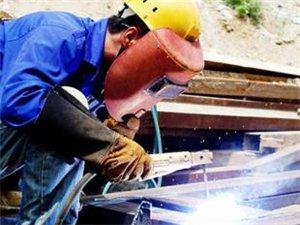 电工焊工制冷叉车挖机装载机行车报名咨询培训考核教材