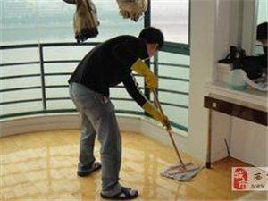 西安保潔公司哪家最專業,地毯清洗有沒有專業公司