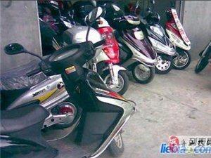 舟山二手摩托车,二手电动车当面交易