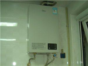維修燃氣熱水器