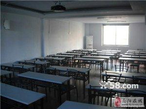南陽會計培訓|會計證考點-南陽市財稅培訓學校