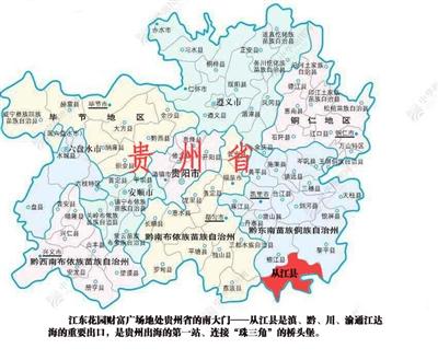江东财富广场地理位置优越