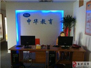 長興縣林城鎮數學輔導培訓班哪里好,申華教育