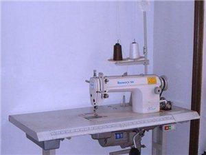 陽谷縫紉機專賣,陽谷縫紉機維修,上門免費維修服務!