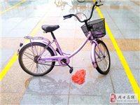 自行车转让。爱惜的很好