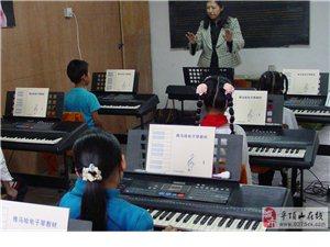 平頂山超韻連鎖教學企業  平頂山電子琴教學培訓。
