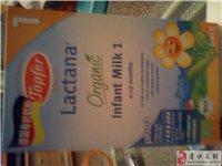 建水出售德国特福芬一段奶粉,2盒