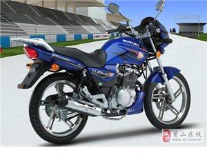 本地最大的二手摩托车交易市场,销售二手摩托车
