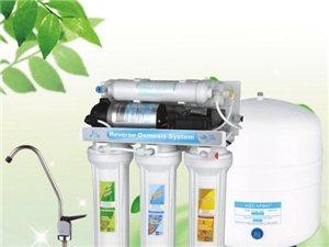 全自動純水機,5級過濾辰禾家用純水機