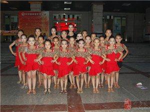 文化馆专业拉丁舞培训中心全年招生