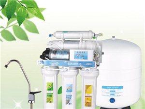 CH-RO50A(五燈數碼純水機)慈溪辰禾電器