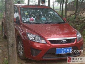 出售自用2011福特福克斯两厢车一辆