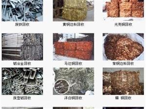 昆山环球专业回收废铁铝铁不锈钢刨花配电柜流水线
