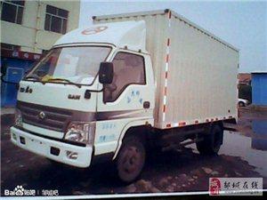 小货车出租,中短途货运,2吨.箱式货车.4.2米长