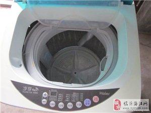 出售10年购买海尔双动力全自动洗衣机