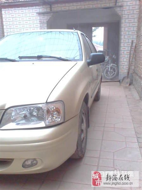 一汽(天津)夏利TJ7131A 1.3 MT四缸二