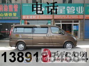 商务汽车出租9座/咸阳租车