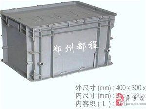 河南塑料物流箱廠家_河南物流箱供應商
