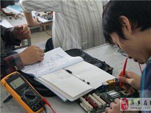 學什么專業好找工作 電腦維修怎么樣 如何學電腦