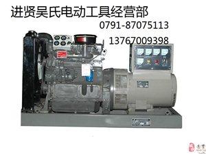 亚遥抹平机汽油,柴油发电机,销售,服务,技术支持。