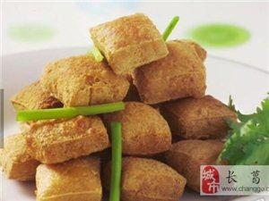 国足臭豆腐/国足臭豆腐技术培训加盟