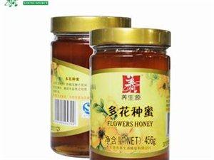 出售純天然土家蜂蜜,進來看看咯!多謝!