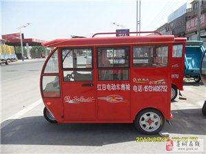 全封闭电动三轮车 很便宜 全车身钢化玻璃