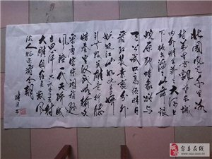 毛筆書法(鋼筆)書法學習班招生