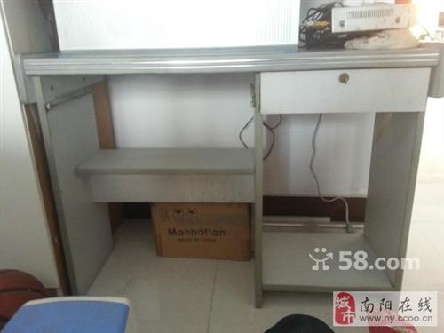 电脑桌100元易购彩票手机版