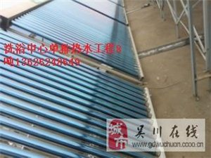 安装吴江太仓小型宾馆浴室热水系统工程